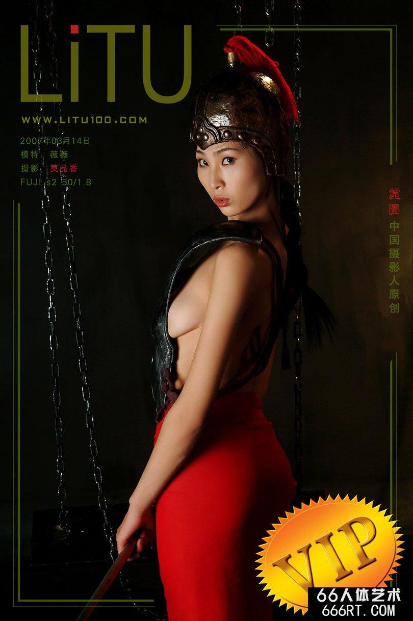 人体艺术wang_高挑美模薇薇07年3月14日室拍