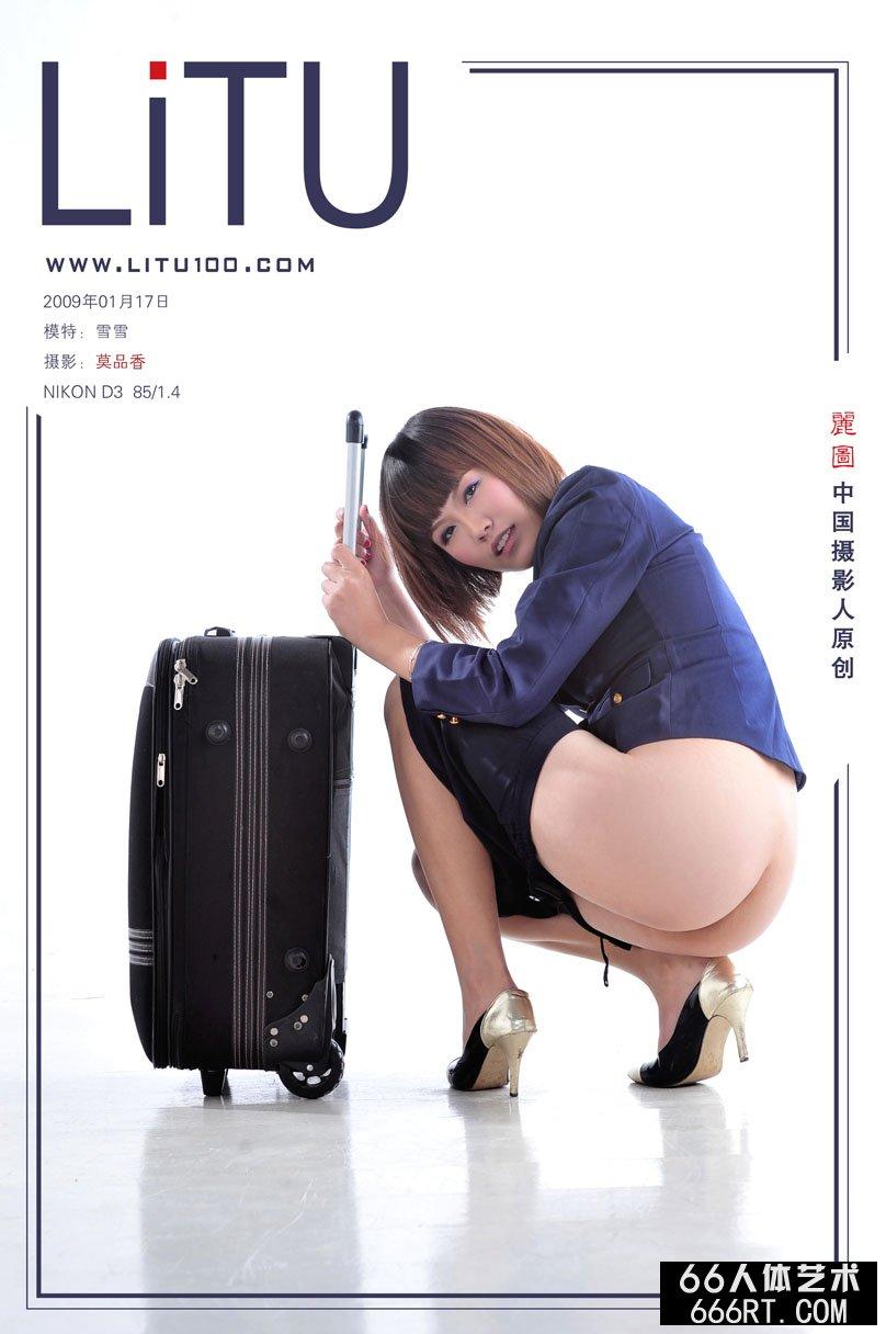 最大胆美女人体_超模雪雪09年1月17日室拍空姐主题