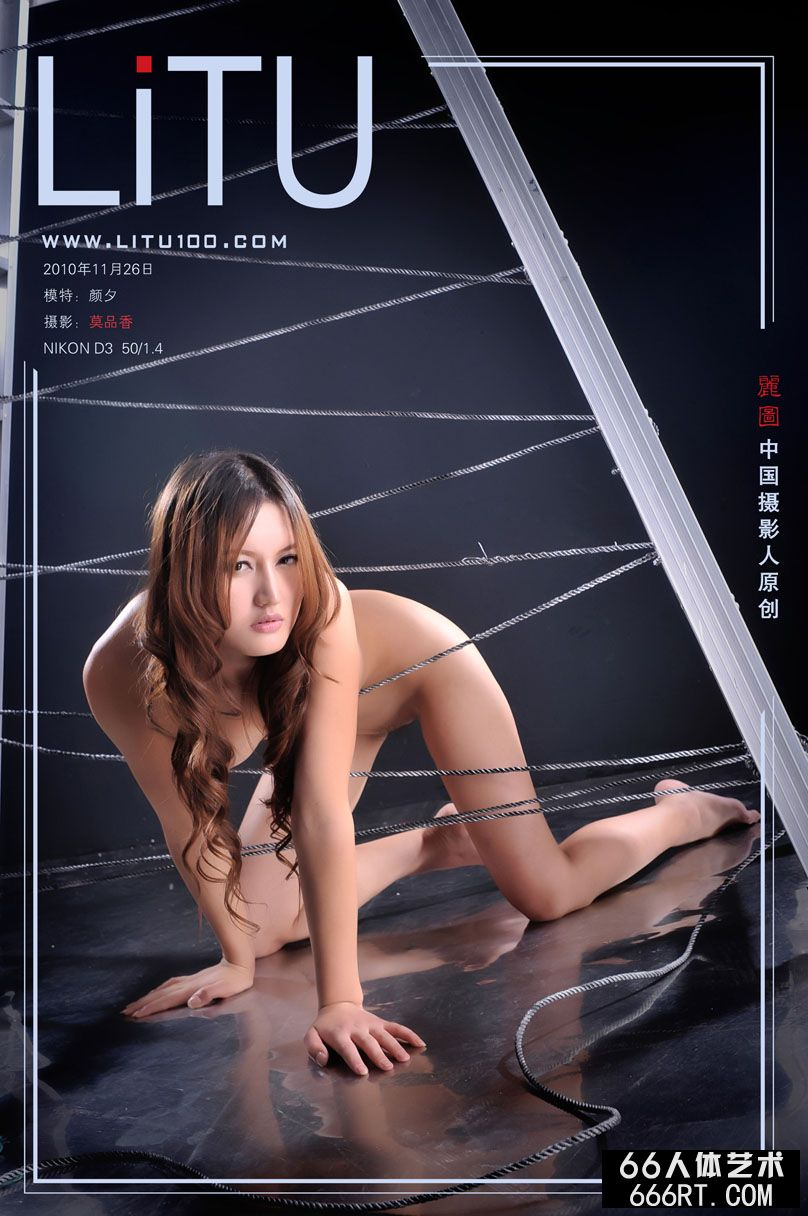 室拍人字梯下面的精品裸模颜夕_rtys66人体