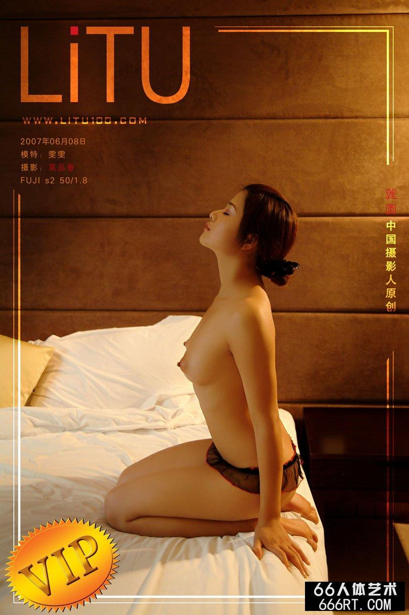 日本亚洲欧洲无免费码在线_丰腴的超模雯雯棚拍情趣内裤人体